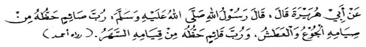 3-Dari Abu Hurairah (diriwayatkan bahwa)