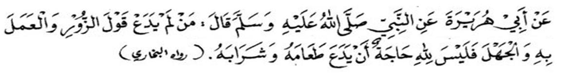 4-Dari Abu Hurairah - hr buhari