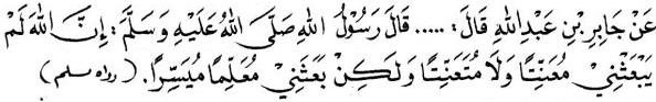 Dari Jabir Ibn Abdullah -muslim